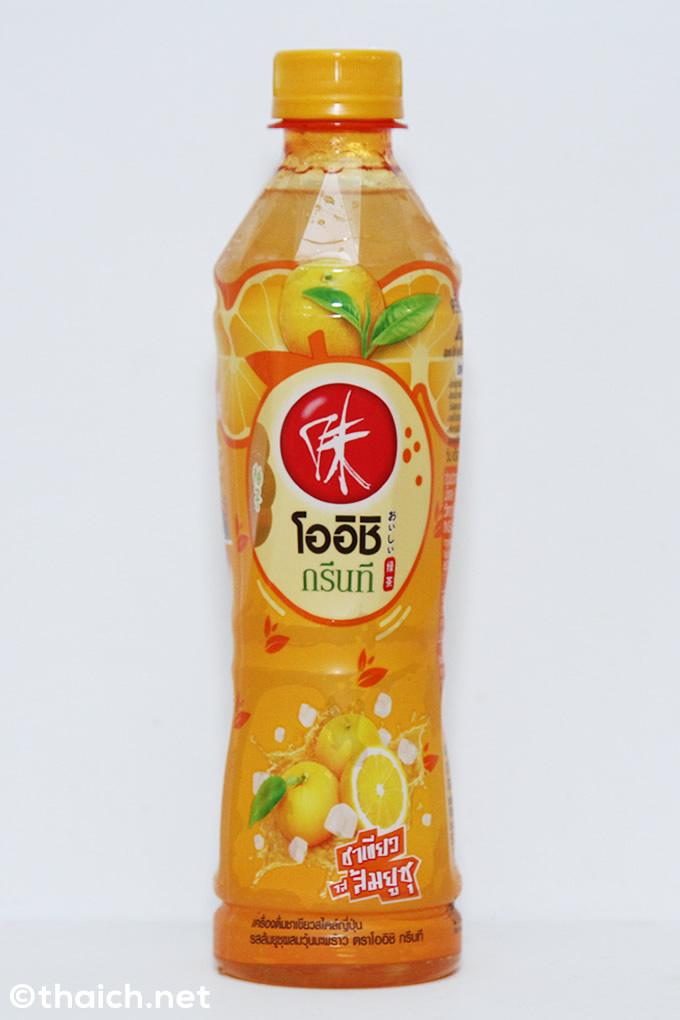 OISHIから柚味の緑茶が新登場