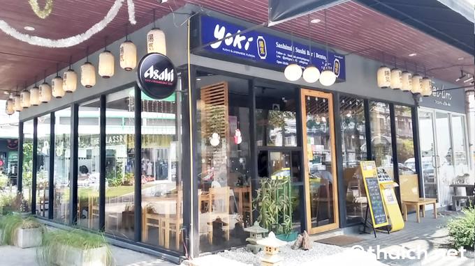 「陽気(yoki)」はスクンビット通りソイ101/1の日本料理店