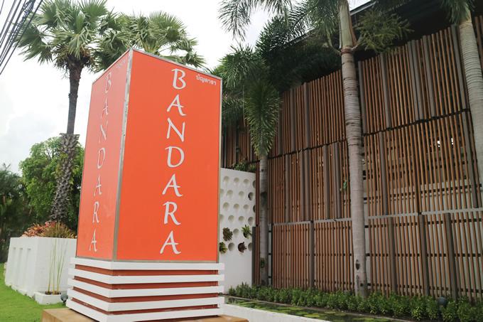 サムイ島マニアオススメの「バンダラ リゾート&スパ」に宿泊