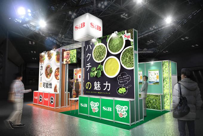 エスビー食品はパクチー推し!「FOODEX JAPAN 2018」