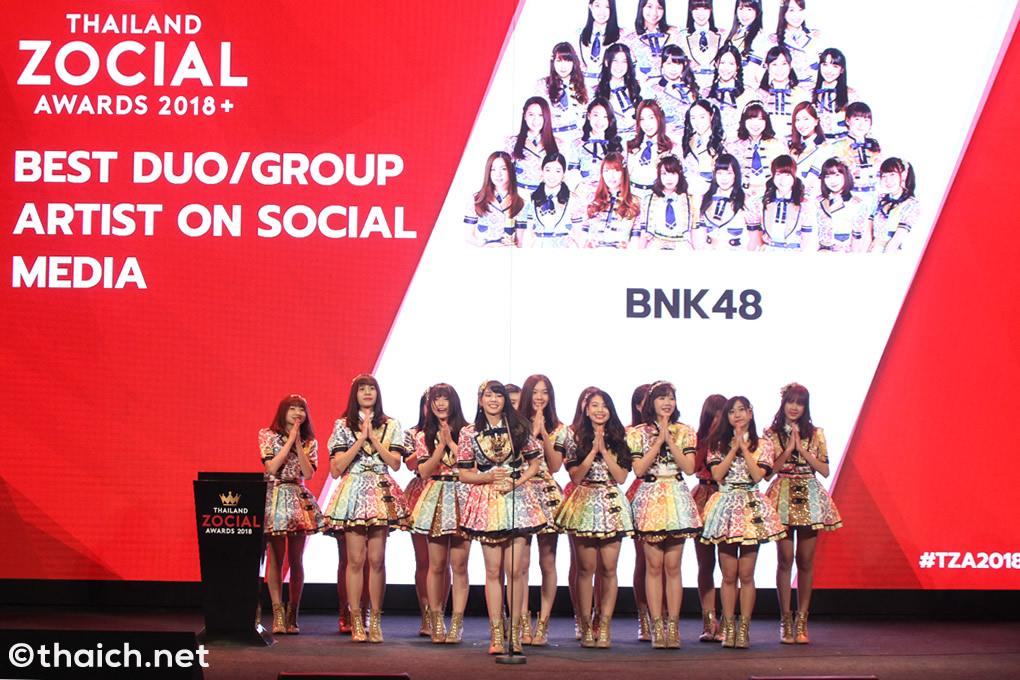 BNK48がベストグループアーティスト賞に!「Thailand Zocial Awards 2018」