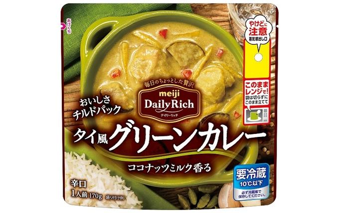 明治デイリーリッチ「タイ風グリーンカレー」が日本全国で発売
