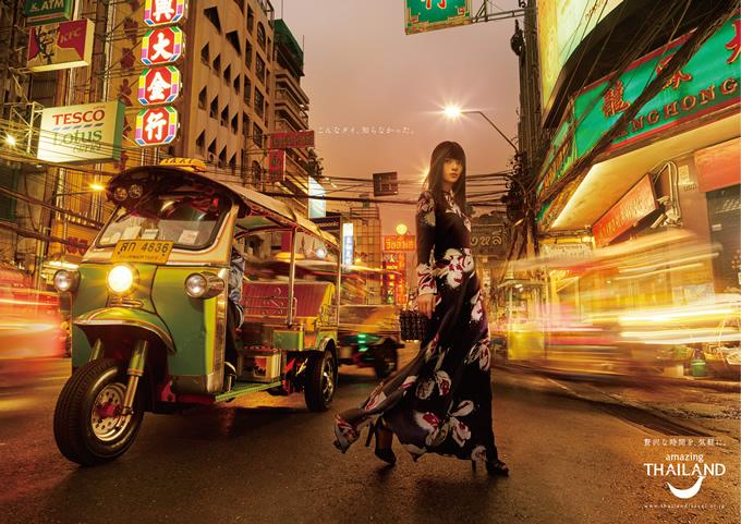 乃木坂46公式ウェブサイトがタイ語対応に