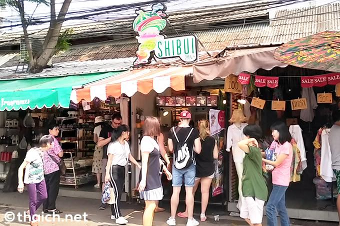 丸ごとフルーツジュース「渋い(SHIBUI)」@ウィークエンドマーケット