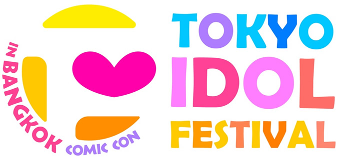 NGT48も出演決定!!「TOKYO IDOL FESTIVAL in BANGKOK COMIC CON」全出演者発表