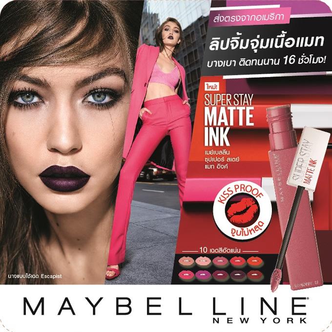Maybelline Super Stay Matte Ink
