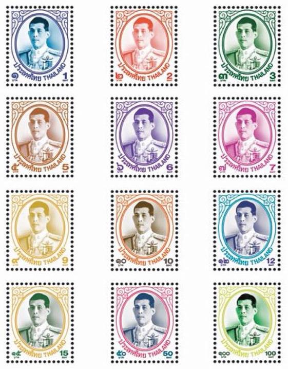 最初のワチラーロンコーン国王陛下(ラマ10世)切手コレクションを発行