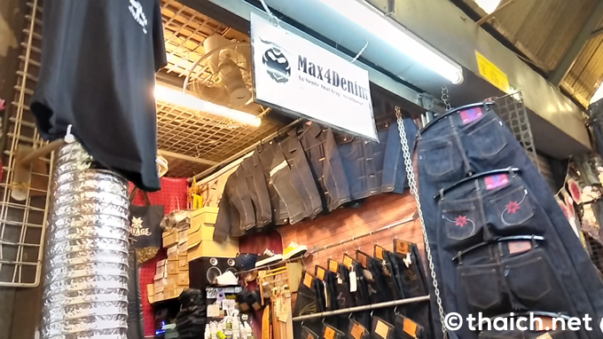 タイジーンズやTシャツの店「Max4Denim」@ウィークエンドマーケット