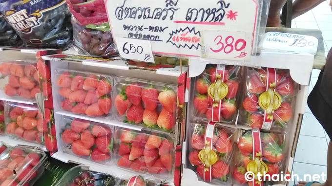 タイでも広がる韓国イチゴ・・・一方流出元である日本の被害は甚大