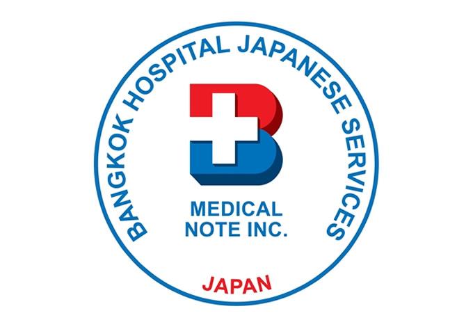 バンコク病院がメディカルノートと業務提携を開始