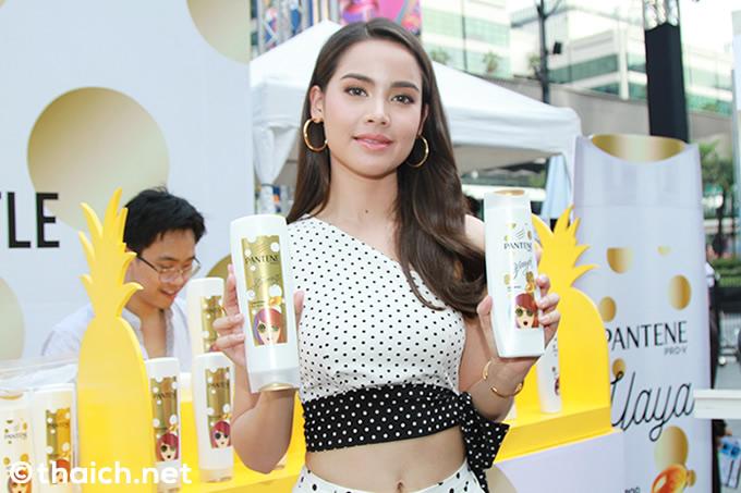 ヘアケアブランド「Pantene」 、夏限定ボトルのシャンプー&コンディショナー発売
