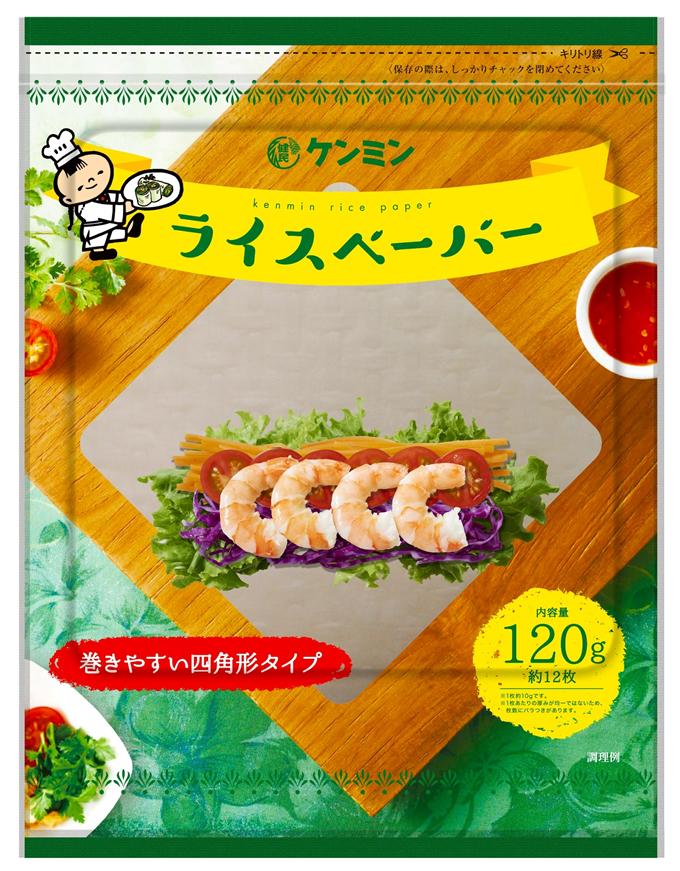 タイ製「ケンミン ライスペーパー」が新発売