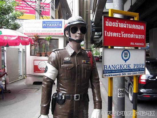バンコクの警察官にサングラス禁止令