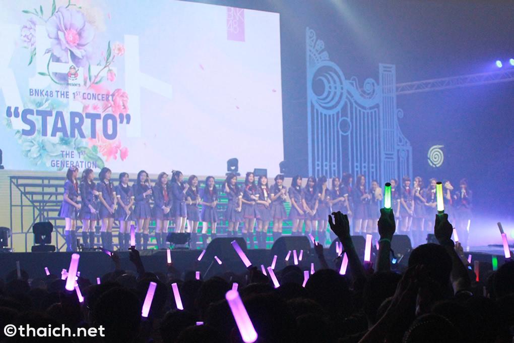 BNK48ファーストコンサート「スタート(STARTO)」にファン5,500人!