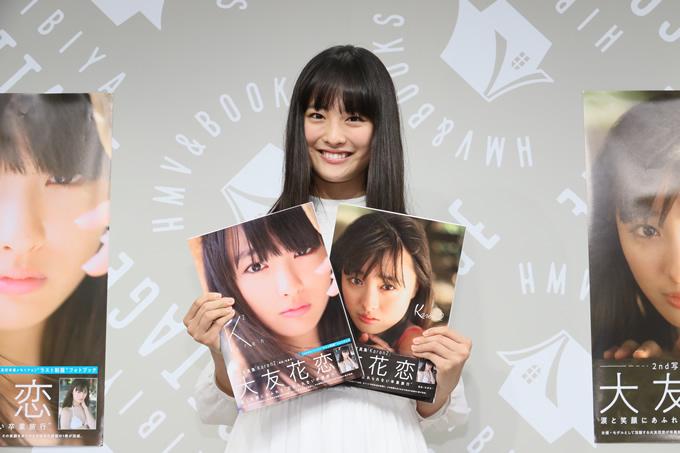テーマはタイへの卒業旅行、大友花恋2nd写真集「Karen2」発売