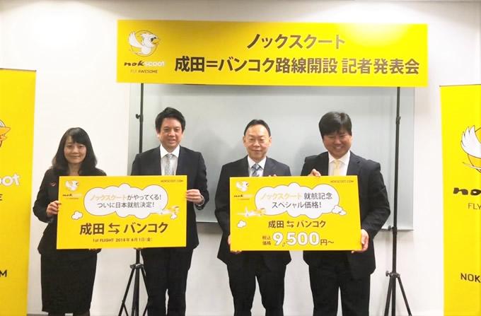 LCCノックスクート、 成田=バンコク直行便を2018年6月1日より運行開始