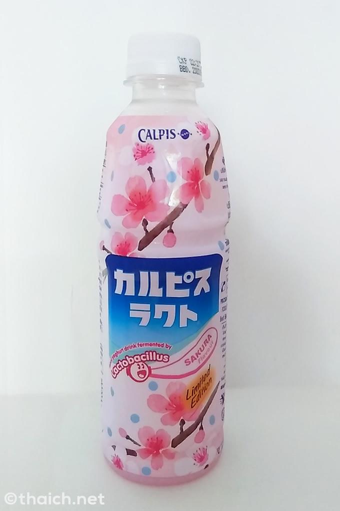 日本は春!タイで桜風味のカルピス・ラクトが限定発売