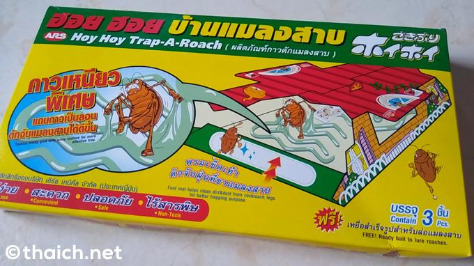 タイでも「ごきぶりホイホイ」でゴキブリ駆除