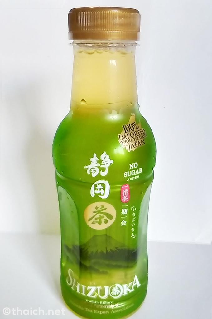 ふじっぴーが描かれた「静岡茶」がICHITANから新発売