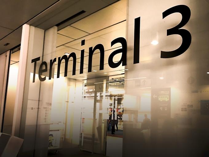 成田空港第3ターミナル増築へ、LCCの成長で