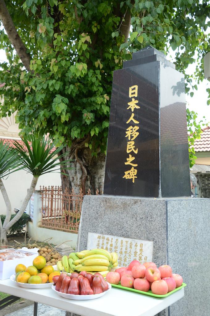 日本人移民之碑