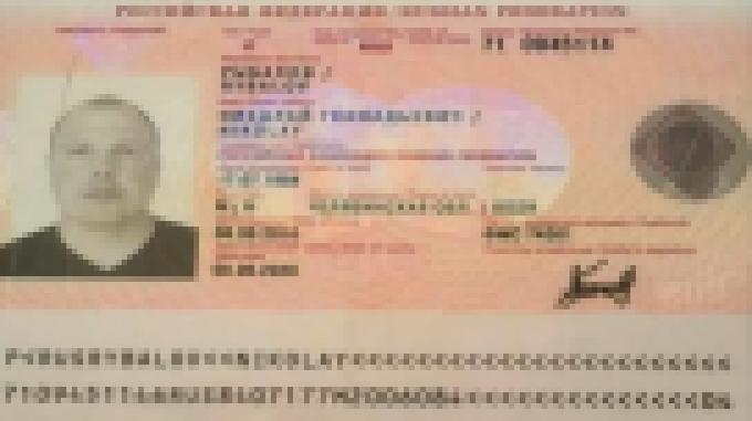 タイでは容疑者の身分証明証は公開されます。