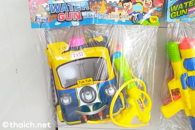 トゥクトゥク水鉄砲で「水かけ祭り」に行こう!もうすぐタイ正月!