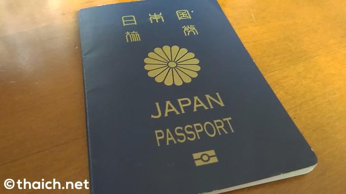 日本から特別観光ビザ所持者のタイ入国は不可(2020年11月1日現在)