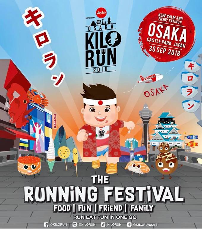 「キロラン大阪2018」タイ発ランニングフェスティバルが2018年9月30日開催