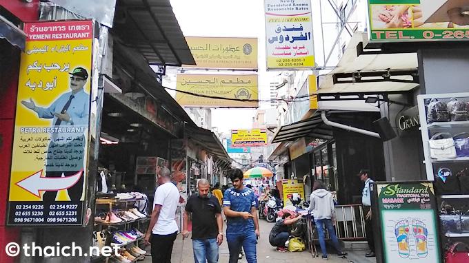 バンコクのアラブ人街でシャワルマを食べて、あの日のシリアを思い出す