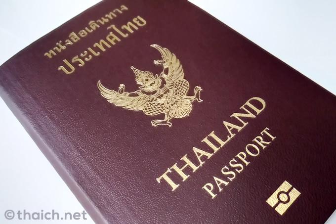 2019年のタイのパスポート、ビザ無しで入国出来るのは74カ国