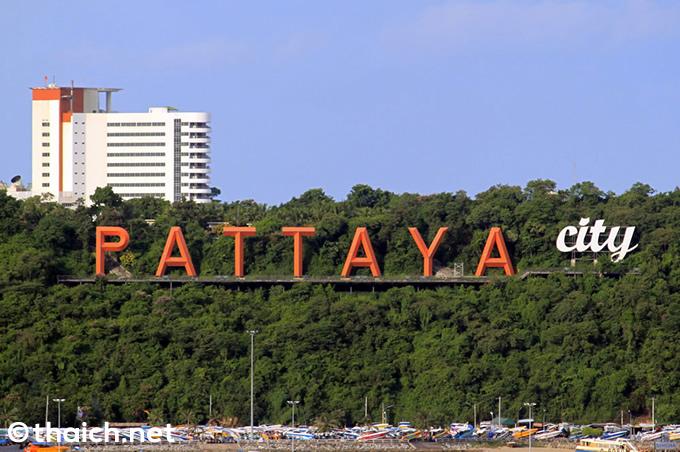 パタヤビーチから最も近いウタパオ国際空港から路線バスが運行開始