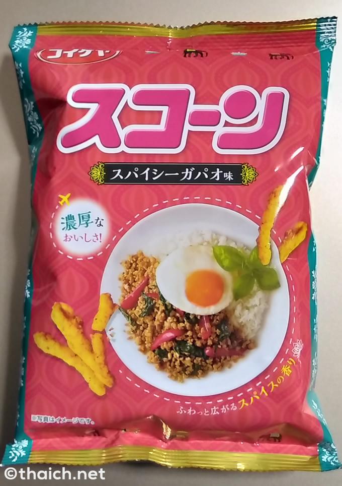 湖池屋スコーン「スパイシーガパオ味」が日本全国で新発売
