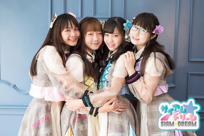 サイアムドリーム SIAM DREAM:日タイ融合アイドルグループが誕生!