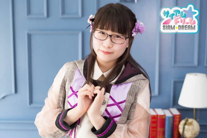 Minami Nico「南にこ」