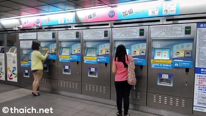 台北捷運(MRT)の券売機はタイ語の表示と音声案内あり【台湾でタイを探す】