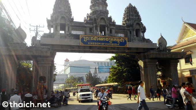 タイ=カンボジア間の国際鉄道が2ヶ月以内に開通へ
