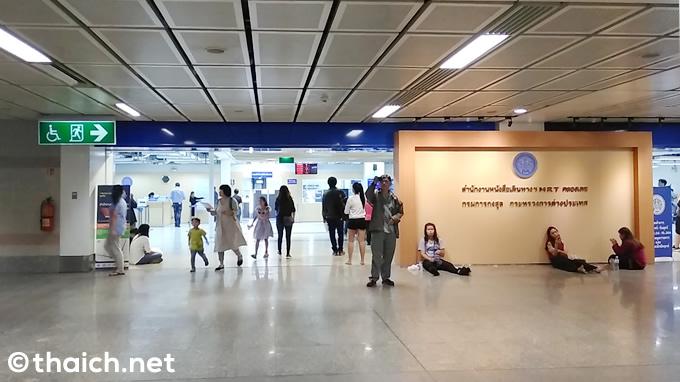 MRTクロントゥーイ駅の旅券事務所