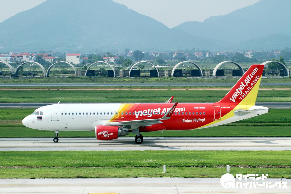 フライトキャンセルの理由は「パイロットが眠い」、ベトジェットエアのチェンマイ発バンコク行き」