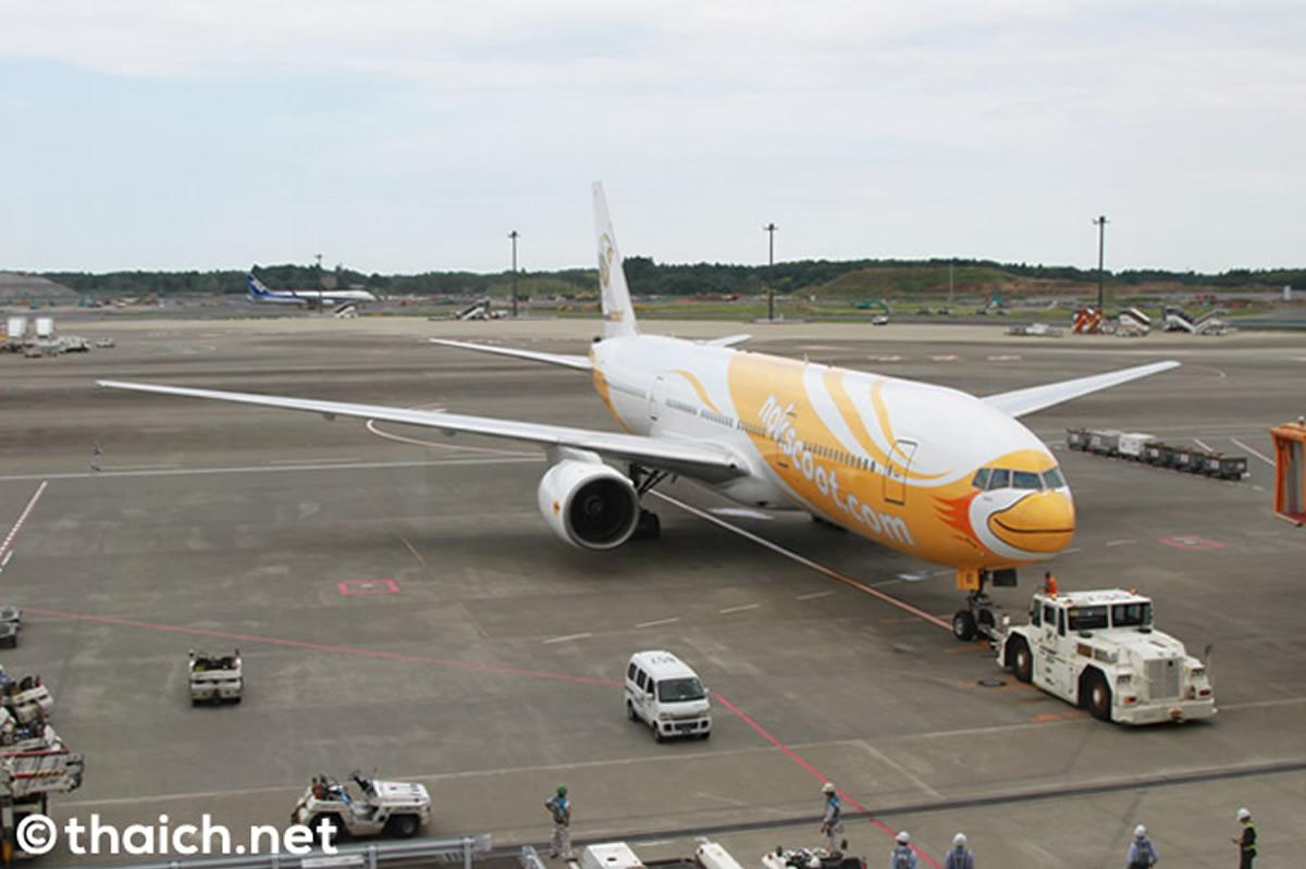 タイのLCCノックスクート、成田=バンコク線が本日就航!