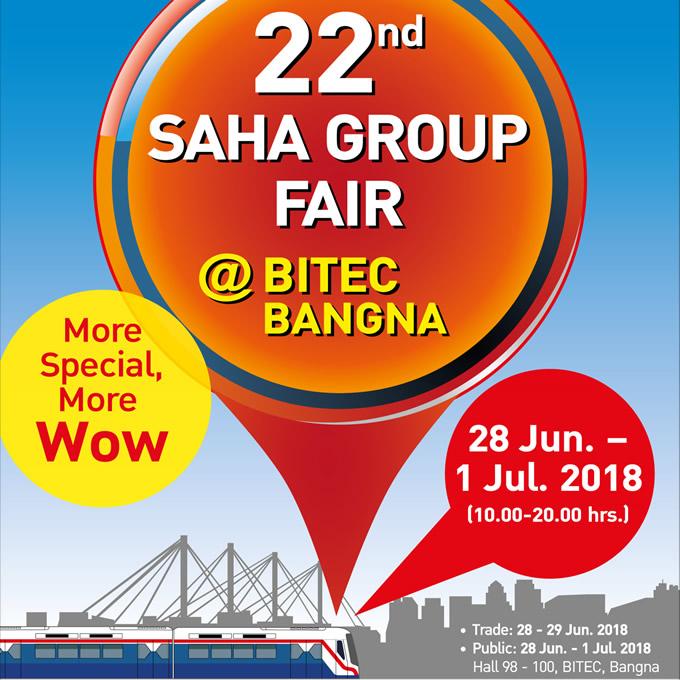 バンコクに期間限定巨大デパート出現!?「第22回 サハグループフェア」がバイテクバンナーで開催