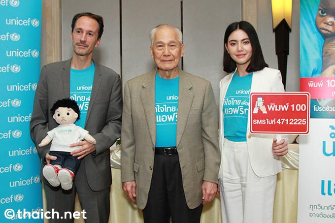 ユニセフ、アフリカの子供を救うためSNSで100バーツの寄付ができるキャンペーンをスタート