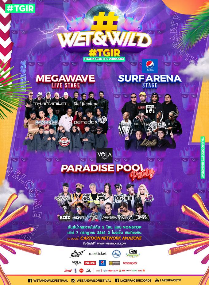 Wet & Wild Festival 2018