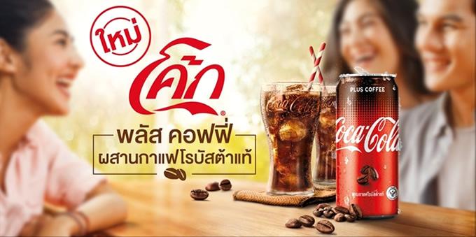 「コカ・コーラ コーヒープラス」がタイでも発売!