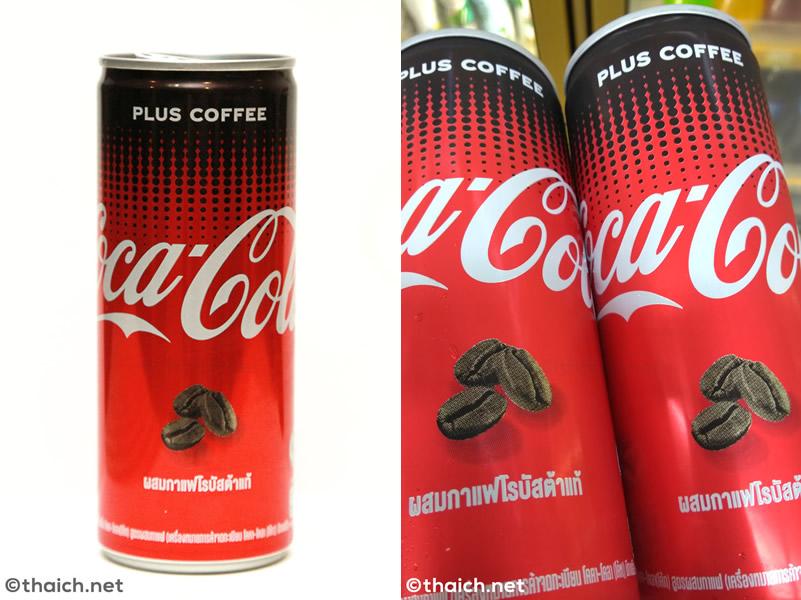 タイでも発見!美味しいような不味いようなコーヒー味のコカ・コーラ(笑)