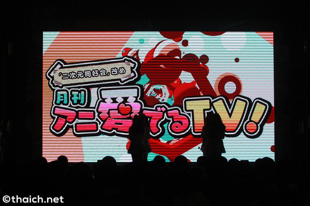 「月刊 アニ愛でるTV!」がタイ・バンコクのステージに登場![ASIA COMIC CON 2018]