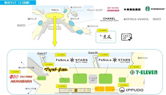 成田空港第1ターミナル出国手続き後エリアに「マツモトキヨシ」や「一風堂」などがオープン