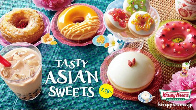 ピリ辛タイ料理ドーナツ「タイ スパイシー グリーンカレー」がクリスピー・クリーム・ドーナツで登場