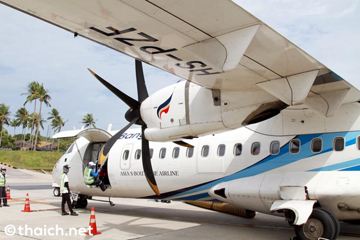 バンコクエアウェイズ、8月25日にプーケット-サムイ島間の運航再開