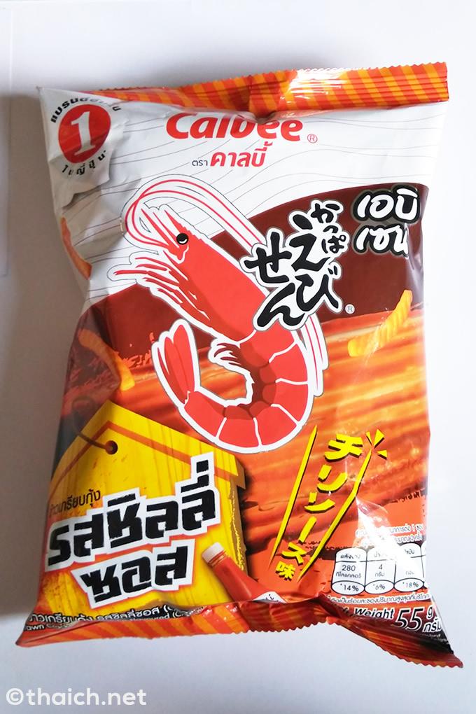 ちょっとピリ辛、タイのチリソース味「かっぱえびせん」